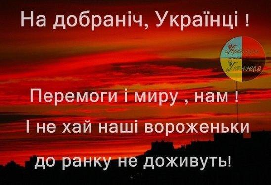 Турчинов: В ближайшее время начнутся очередные масштабные военные учения РФ у границы Украины - Цензор.НЕТ 4001