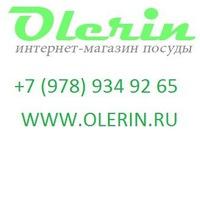 Olerin Ru