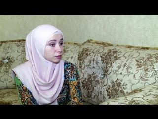 Порно арабка мусулманка