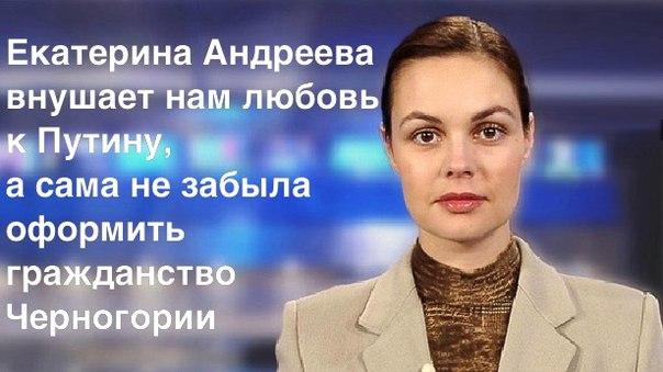 Саакашвили: Лишая меня гражданства Грузии, Иванишвили выполняет заказ Кремля - закрывает мне путь к выборам - Цензор.НЕТ 7283