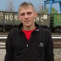 Alexey Mitryaskin