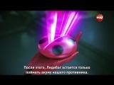 ЛедиБаг и Супер-кот. Секреты - 9 серия
