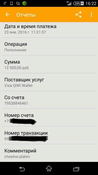 xY1PRm3Tn1Y.jpg