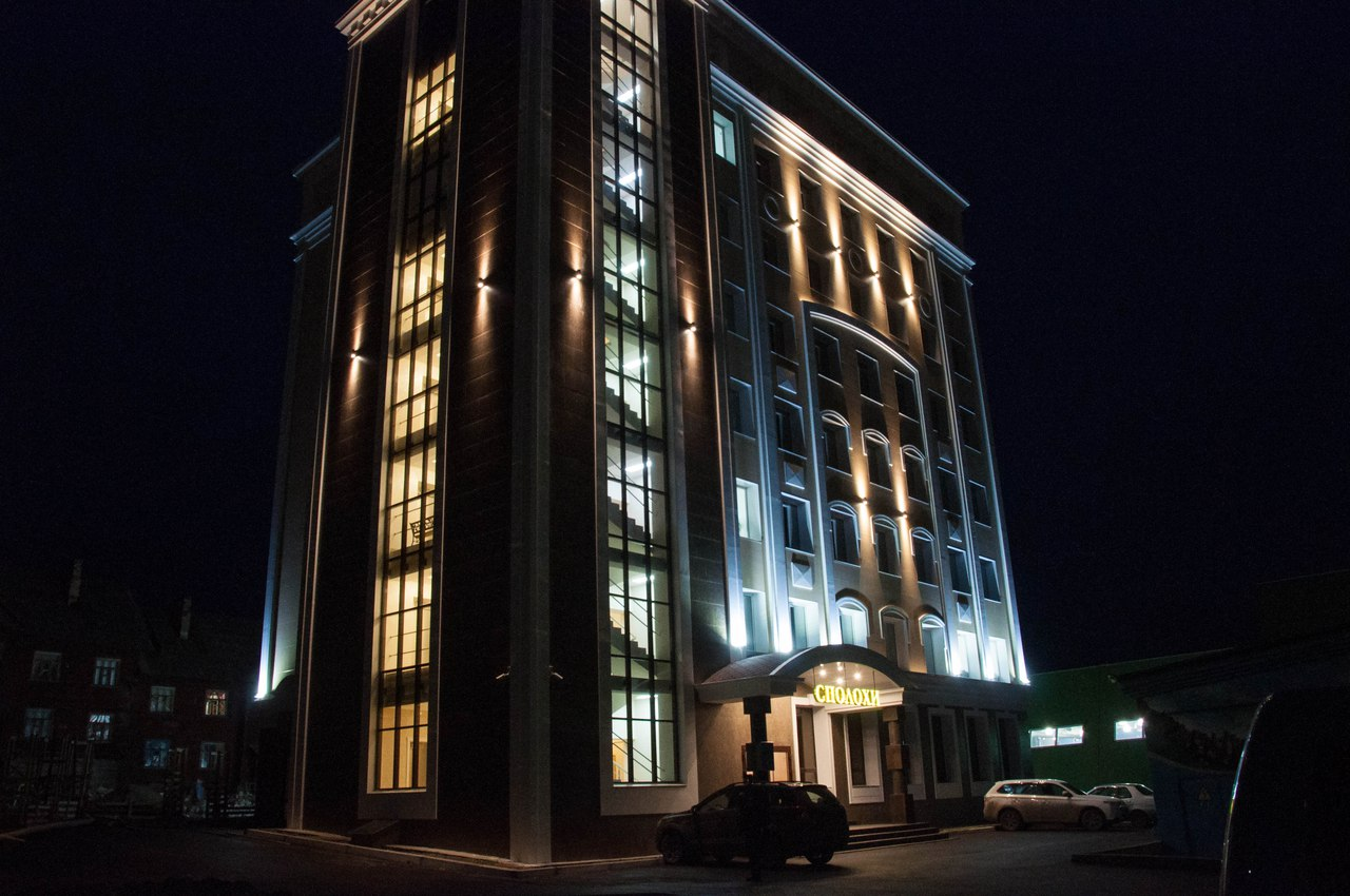 Фото бизнес центра Сполохи 4