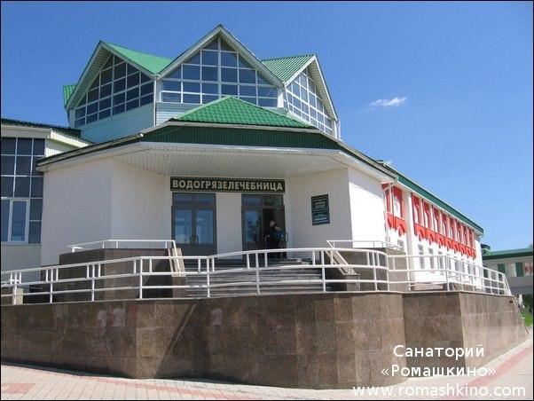 лучшие санатории татарстана