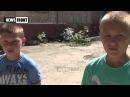 12 июня 2015 Горловка Во время обстрела 10 июня в Горловке мальчики вместе с мамой молились под одеялом