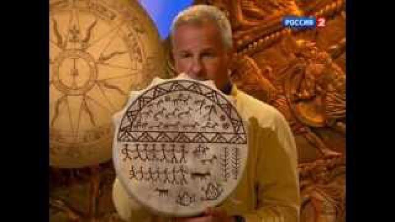 Магия приключений - Магия приключений. Тайны якутских шаманов.