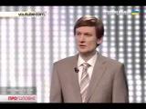 Разведчица «Правого сектора» поразила зрителей украинского ТВ  бессвязной речью