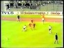 Бавария-Динамо(Киев).Суперкубок.1975.Первый матч