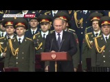 НАТО отреагировала на слова Путина о ракетах, неуязвимых для систем ПРО и в Киеве прошли акции проти