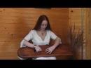 Гусли русские. Дети солнечно-рыжего мёда. Слушать русские гусли, музыку души! (gusli)