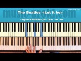 The Beatles Let it Be Битлз