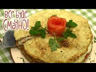 Торт из кабачков. Летние закуски от Игоря Мисевича