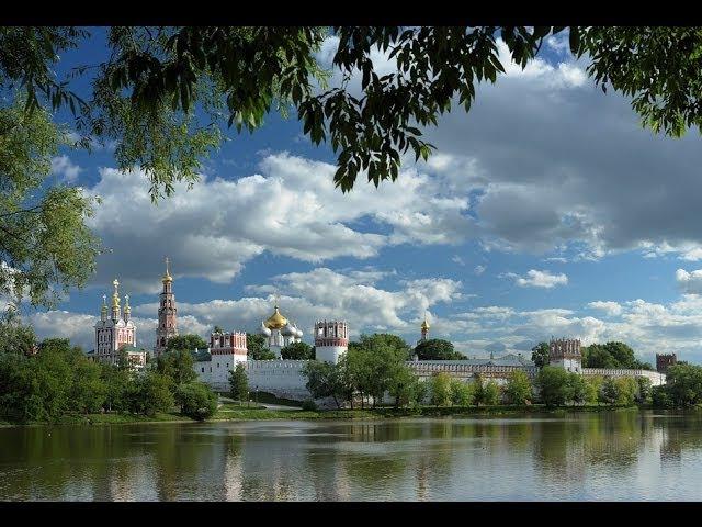 Вера, Надежда, Любовь: Московский Новодевичий монастырь (2013)
