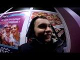Алко Трип Новый Год 2016 Тверь Москва Девушка в Розовом Целлофане
