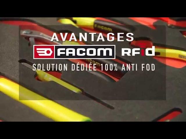 RFID технология в facom