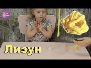 Умный пластилин своими руками!  как сделать ХендГам из клея ПВА?