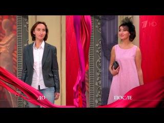 Модный приговор - Дело о `женщине на облачке` - Первый канал