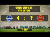Ole Gold Cup 8 сезон 5x5. 3 тур. Невская Застава - Нева Юнайтед