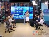 'Действующие лица'  Как сделать наш город и жизнь людей лучше 09 06 2015 ВАЗ ТВ