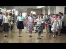 Тюх тюх тюх танец педагогов