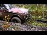 OffRoad 4wd Extreme 4x4 Трофи рейд КАМЕННАЯ ТУЧА 2011 ДДТ Юрий Шевчук