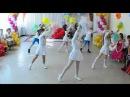 Танец Черлидинг 29.05.2013 Детский сад № 12