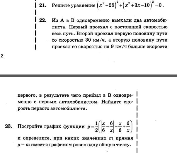 Фипи изменения в огэ 2017 - 199d8