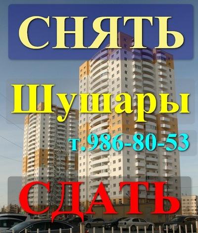 cdf063ad26504 Аренда Шушары, доска объявлений СДАМ // СНИМУ | ВКонтакте