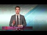 Курс рубля, 03.12.2015: Российский рубль остается под давлением