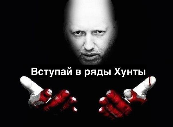 """Яценюк заявляет об отсутствии конфликтов с Порошенко: """"Мы с президентом едины"""" - Цензор.НЕТ 5682"""