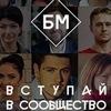 БМ Октябрьский+150км РБ Бизнес Молодость
