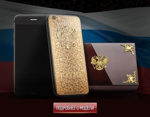 Русский айфон 6
