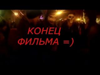 Хэллоуин 2015. Харьков (флешмоб Halloween Salvation|Kharkov-up Flashmobs|)