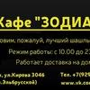 Γennady Αlexandrov