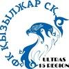 Фан клуб ULTRAS 15 REGION KYZYLZHAR-SK