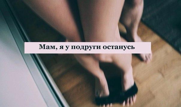 я тебя в контакте:
