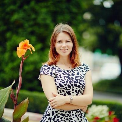 Екатерина Ремизова