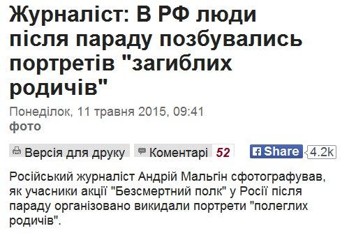 В плену террористов находятся 399 украинцев, - Ирина Геращенко - Цензор.НЕТ 3358