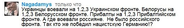 В плену террористов находятся 399 украинцев, - Ирина Геращенко - Цензор.НЕТ 6806