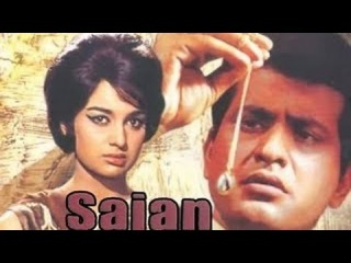 Sajan (1969) Manoj Kumar Asha Parekh - Hindi Full Movie
