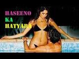 Haseeno Ka Hatyara | Hindi Dubed Movie |Naga,Rathi,Bhagrashree