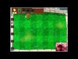 прохождение игры Растения против зомби серия 2