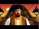 """""""Шарки и Бонс"""" - Сверни карту. Сериал """"Джейк и пираты Нетландии"""" на Канале Disney"""