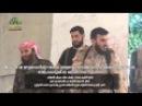 Хутба перед походом на ИГИШ (Захран Алуш)