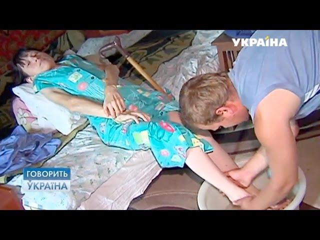 Секс убивает мою сестру (полный выпуск) | Говорить Україна