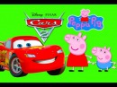 New Cars Disney Pixar Cars and Peppa Pig meet new friends peppa pig Masha i Medved Paw Patrol Play D