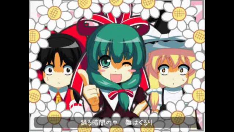 【Touhou IOSYS PV】Miracle∞Hinacle FULL【東方Mesopota】 English Romaji subs