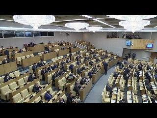 Госдума рассматривает законопроекты о спайсах и доступе к сильнодействующим препаратам - Первый канал