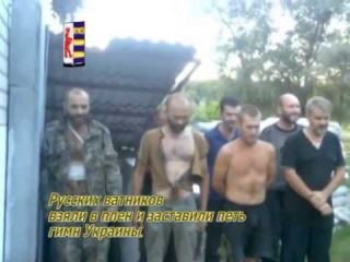 Русских ватников взяли в плен и заставили петь гимн Украины